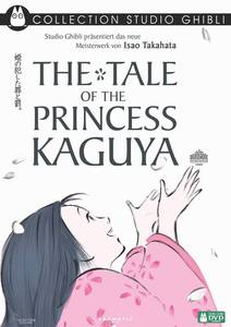 The Tale of The Princess Kaguya | Dodax.ch